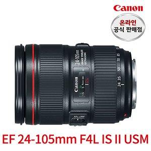 [10% 카드할인] [캐논총판] EF 24-105mm F4L IS II USM/캐논정품