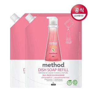 메소드 핑크그레이프 주방세제 리필 1L x2개