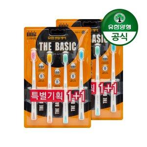 [유한양행]덴탈케어 더 베이직 2단미세모 8입