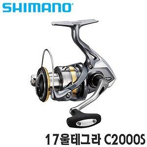 시마노 17울테그라 C2000S 스피닝릴 일본내수정품