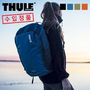 툴레 캐즘2 백팩 26L 스포츠백팩  여행용가방