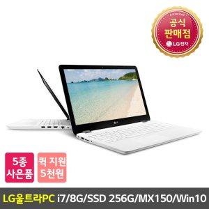 LG 울트라PC 15U590-KA70K 6% 청구 할인