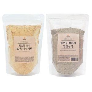 국산 검은콩검은깨 선식/식사대용 모음/미숫가루
