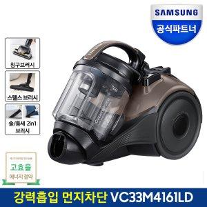 공식인증점 삼성 진공청소기 VC33M4161LD 무료배송