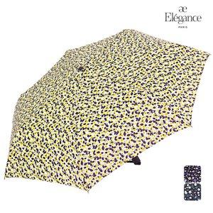 [엘레강스] 미니플라워 3단 자동우산