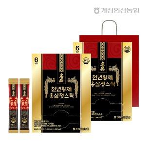 천년황제 홍삼정스틱 10ml x 100포 x 2케이스