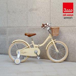 삼천리 18형 아동용 접이식 자전거 리버스 미니(MINI)