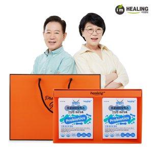 힐링 패밀리 프로바이오틱스 유산균 30포 선물세트