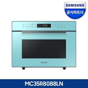 [삼성] 삼성 비스포크 직화오븐 MC35R8088LN 스마트오븐