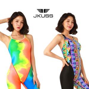 제이커스 반전신 여자수영복 JB6 모음전