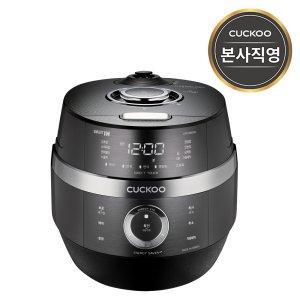 본사직영) CRP-JHR1060FD 쿠쿠 10인용 IH압력밥솥