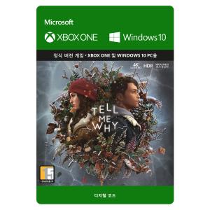 텔미와이 게임코드 문자발송 Xbox ONE / Win10