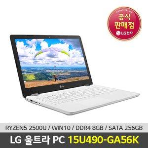 [73만원대 인강용노트북] LG울트라북 15U490-GA56K