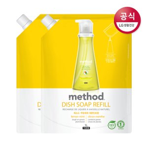 메소드 레몬민트 주방세제 리필 1L x2개