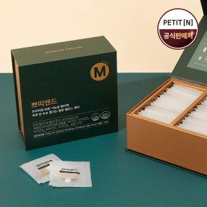 쁘띠앤드 (2개월/60포) 종합 비타민 루테인 지아잔틴