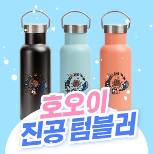 똥군해녀 호오이 그냥이 텀블러_500ml 민트/주황/블랙