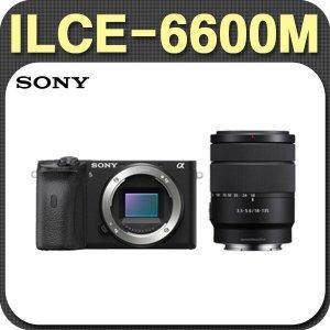 (행사)소니 A6600M 렌즈킷(SEL18135포함)/공식대리점S