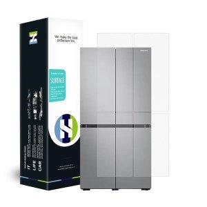[갤러리아] 삼성냉장고 RF85R9332T2 무광 외부보호필름 세트
