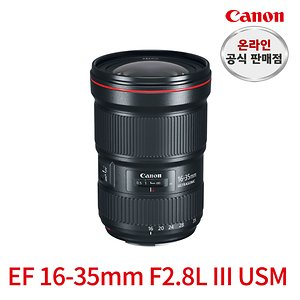 [10% 카드할인] [캐논총판] EF 16-35mm F2.8L III USM