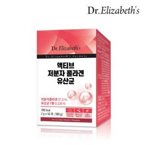 [현대백화점 미아점] [닥터엘리자베스] 액티브 저분자콜라겐 유산균 (50포)