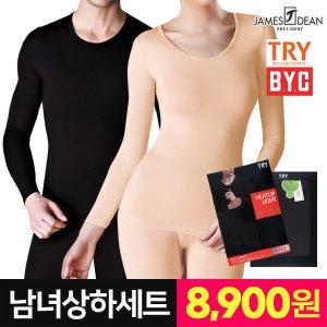내의/내복/여자/여성/겨울/남자/남성/기모/발열/보온