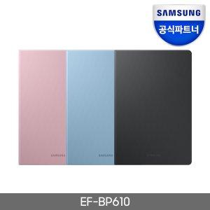 삼성 정품 갤럭시탭S6 라이트 북커버 케이스 EF-BP610