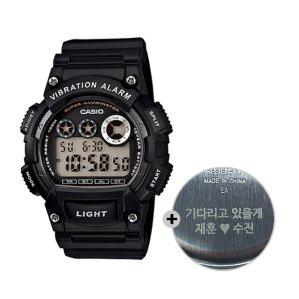 (무료각인) 카시오 전자군인시계 진동알람 W-735H-1A