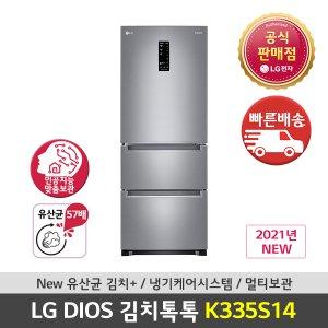 LG 디오스 K335S14 스탠드형 김치냉장고 327L