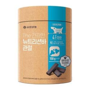[윔지스 증정] The 건강한 뉴트리션바 강아지 관절 영양제 150g
