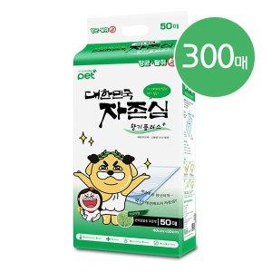 향기2배! 자존심패드 향기플러스 중형 배변패드 300장 (50매x6개입)