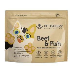 펫베이커리 동결건조 소고기 고양이사료 50g