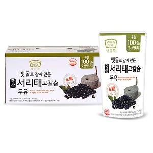 100% 국산콩 서리태 고칼슘 두유 45팩/전체식/무첨가