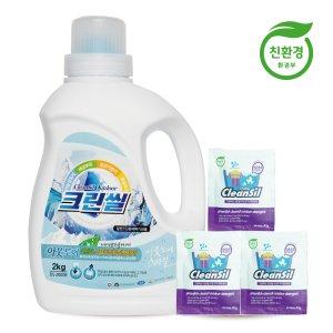 [친환경인증]크린씰 아웃도어 기능성 안심세탁세제 2L