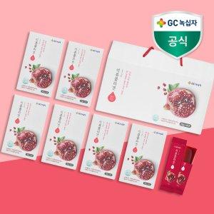 GC녹십자 석류콜라겐 1.2 20g x 30포/60포