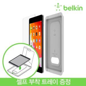 벨킨 아이패드 미니5/4 템퍼드 강화유리 OVI001zz