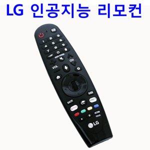 NEW LG OLED65GXKNA - OLED77CXKNA용 인공지능리모컨
