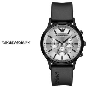 엠포리오 아르마니 남자시계 AR11048 파슬코리아 정품