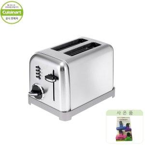 [쿠진아트]토스터기 메탈클래식 2구 CPT-160KR