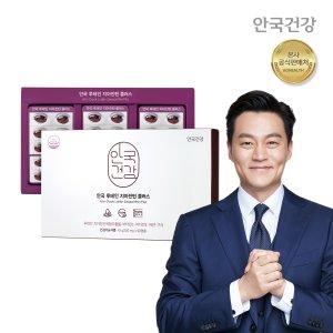 안국건강 루테인지아잔틴 플러스 90캡슐 세트 +쇼핑백