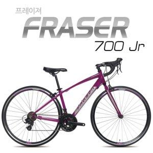 20년 지오닉스/뮤트/프레이져700JR/로드자전거/사이클