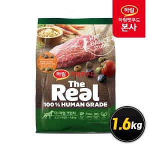 [더리얼] 크런치 소고기 어덜트 1.6kg