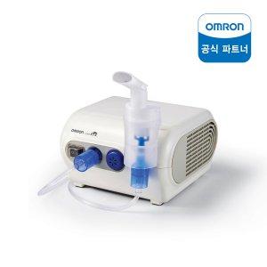 오므론 가정용 네블라이저 NE-C28/방수커버/송기호스