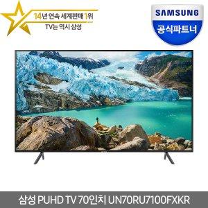 삼성 PUHD TV 4K 70인치 176cm UN70RU7100FXKR