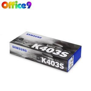 [9월 상품권증정이벤트!!] 삼성정품토너 CLT-403S SL-C435 C436 C485FW C486FW