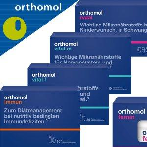 오쏘몰/오르토몰 독일 비타민 orthomol 바이탈 이뮨