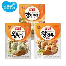 개성왕만두 1.82kg X 2봉/김치왕만두/감자만두