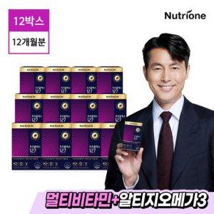 [뉴트리원]정우성 트리플엑스127 12박스 /12개월분/면역영양제