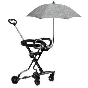 비비앤아이 유아 아기 트라이크 자전거 유모차+양산