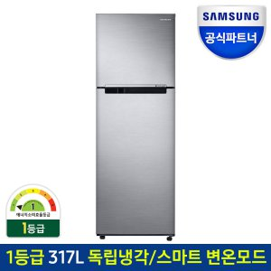 [청구할인/빠른배송] [으뜸효율 10%환급]일반냉장고 RT32N503HS8 무료배송
