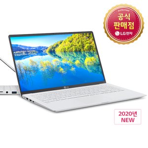 LG 그램 15ZD90N-VX70K 파우치마우스한컴증정오늘발송